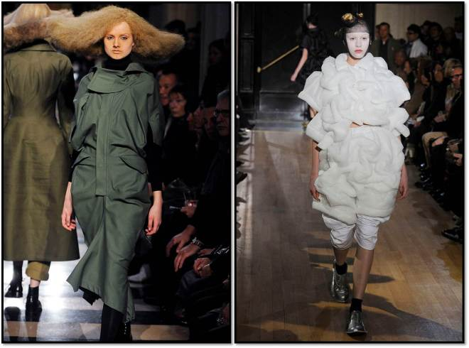 Watanabe AND Comme Des Garcons No Me Gusta